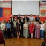 Совещание в Кемерово
